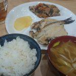 【本日のランチ】エボダイの干物定食