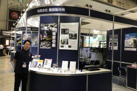 【第22回機械要素技術展が明日開催!】