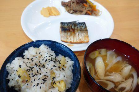 【10月のランチ】栗ご飯